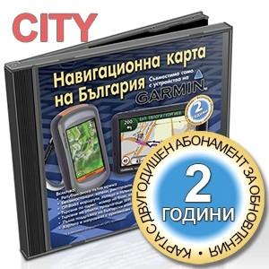 Навигационна и off-road карта на България Garmin CITY